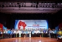 Lễ Kỷ niệm 60 năm Ngày truyền thống Hội Liên hiệp Thanh niên Việt Nam và trao giải thưởng Tôi yêu Tổ quốc tôi năm 2016.